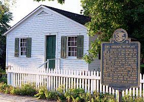 Carl Sandburg birthplace, Galesburg, IL